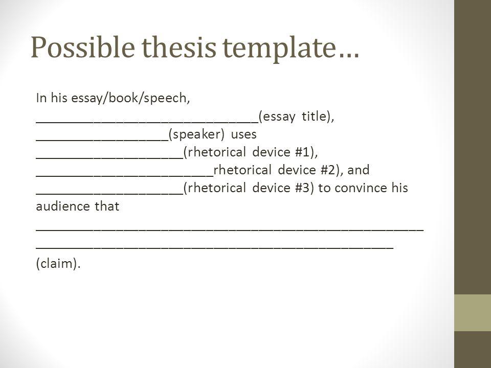 Introduction examples rhetorical essay