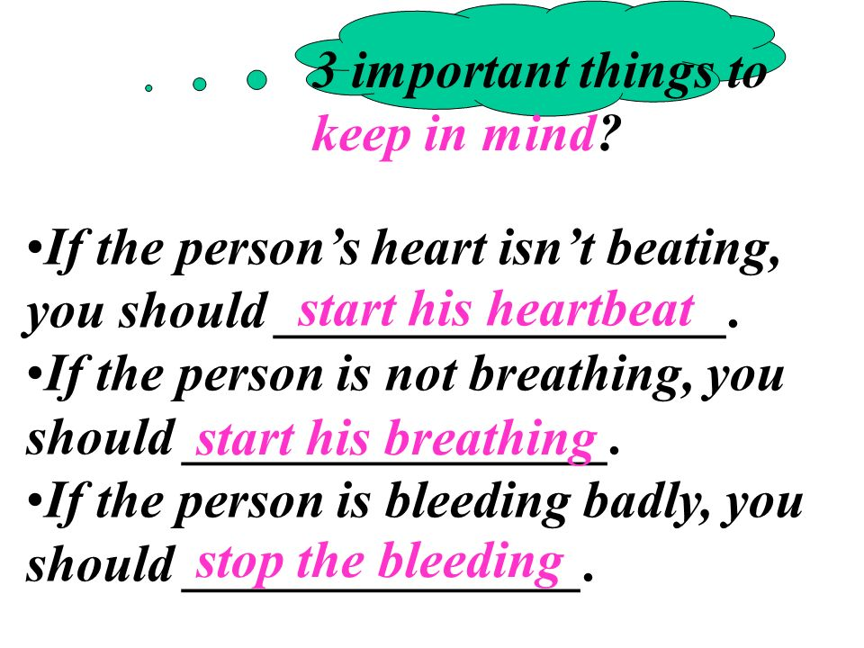 3 important things to keep in mind