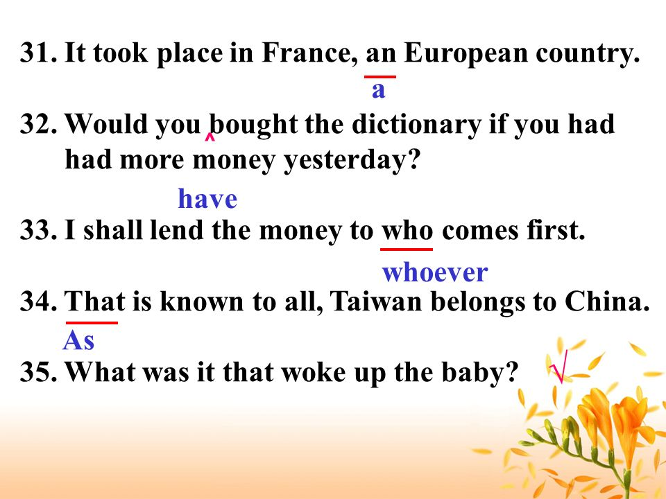 31. It took place in France, an European country.