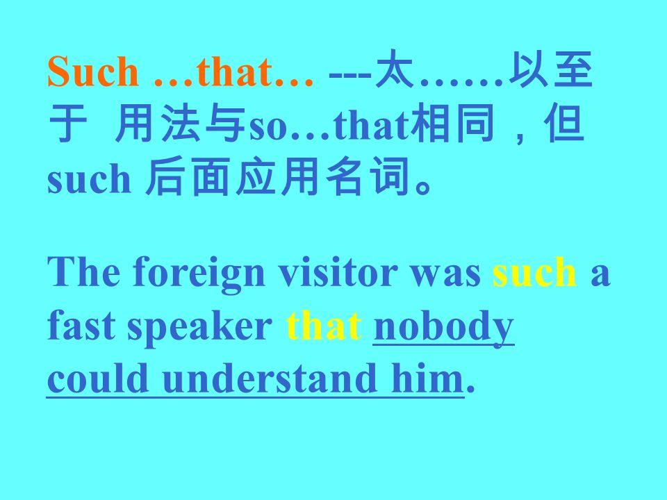 Such …that… ---太……以至于 用法与so…that相同,但such 后面应用名词。