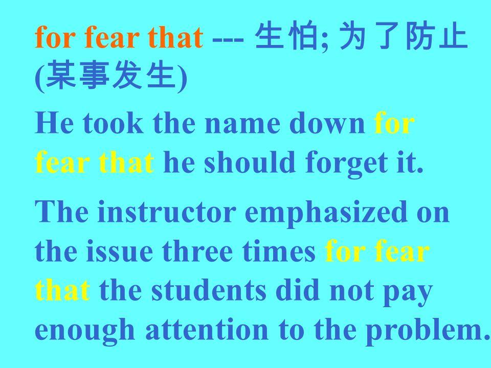 for fear that --- 生怕; 为了防止(某事发生)