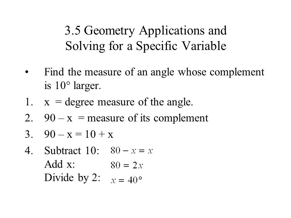 3.5 Geometry Applications and Solving for a Specific Variable