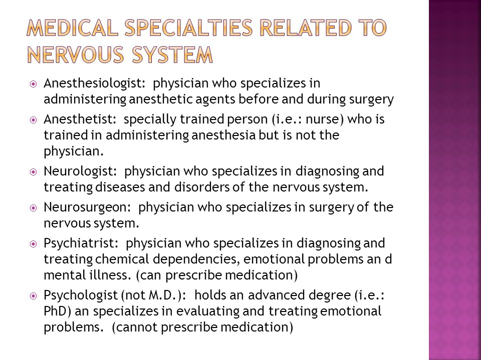 Medical specialties related to nervous system