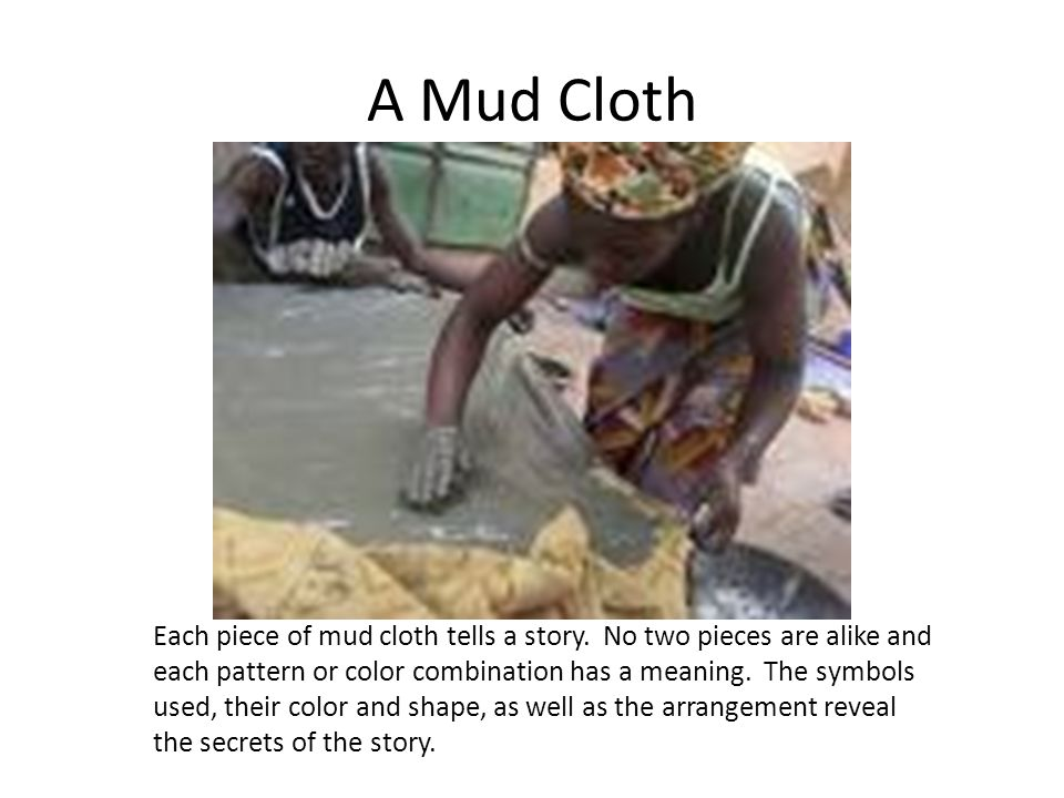 A Mud Cloth