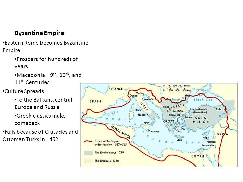 Byzantine Empire Eastern Rome becomes Byzantine Empire
