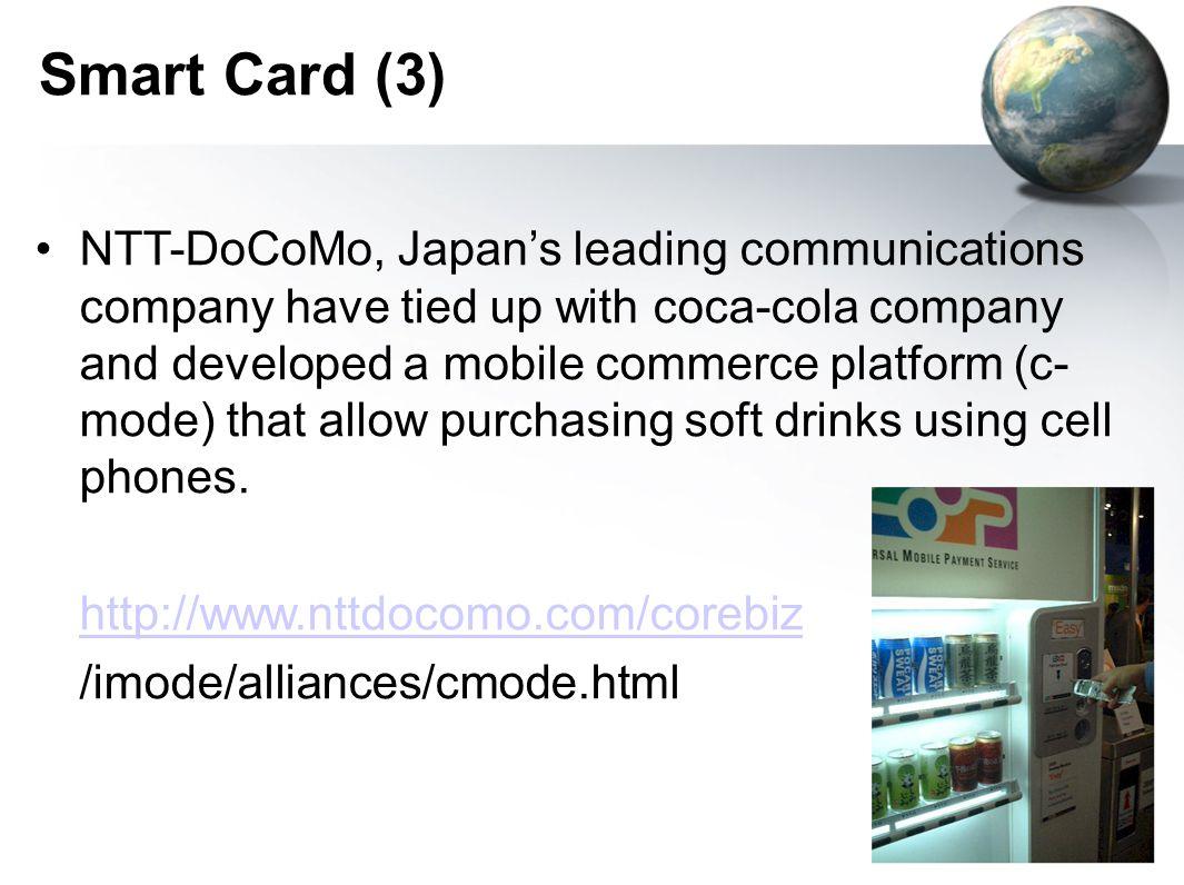 Smart Card (3)