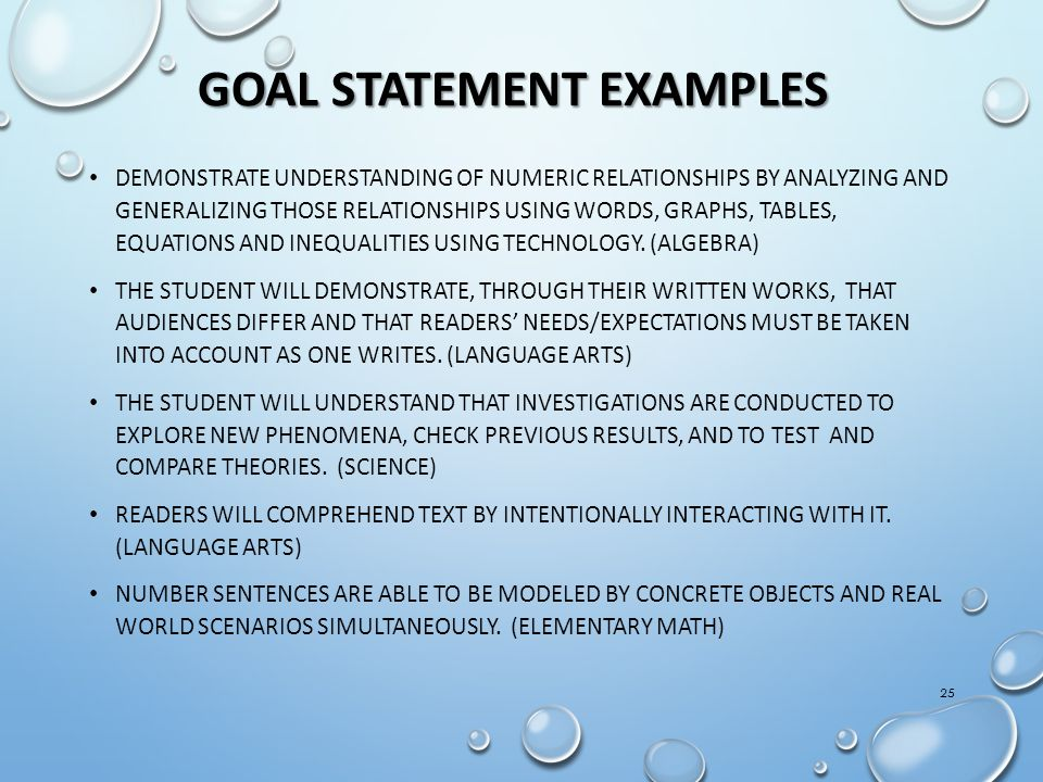 Goal Statement Examples