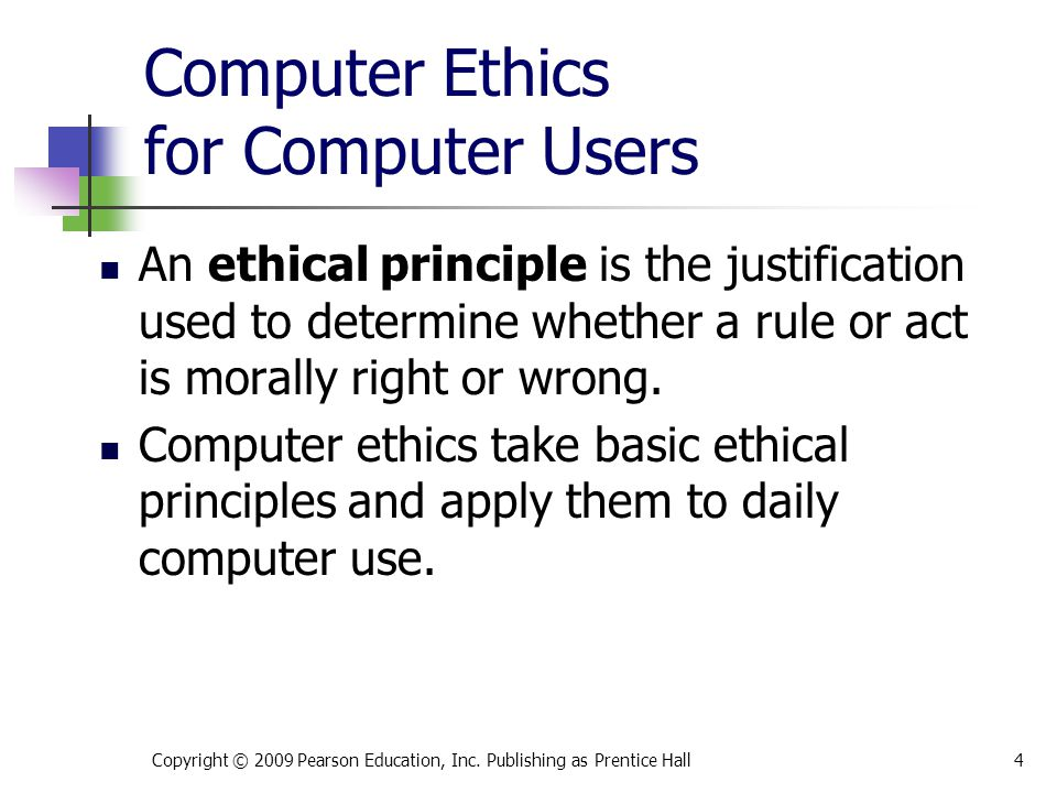 Computer Ethics for Computer Users