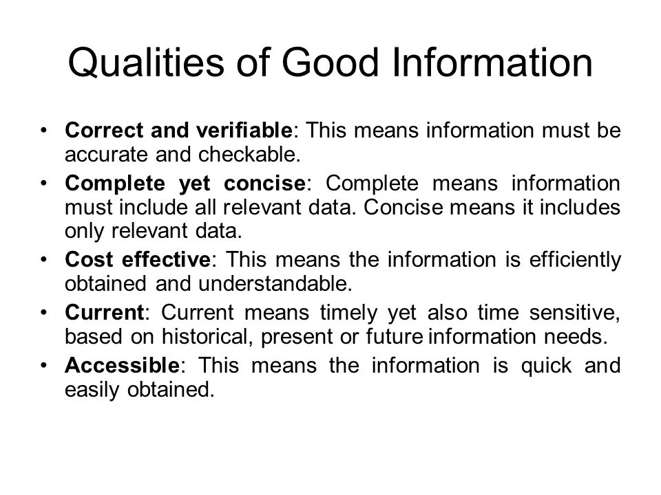 Qualities of Good Information