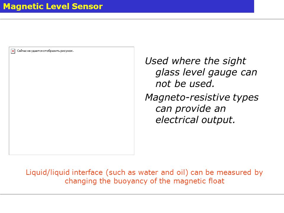 Used where the sight glass level gauge can not be used.
