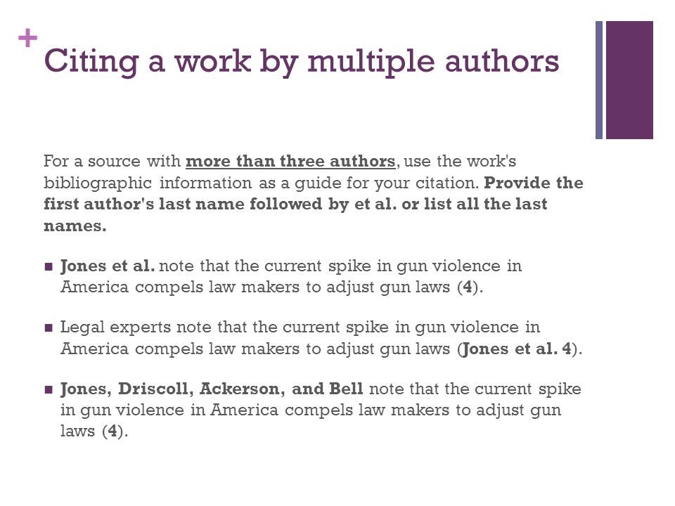 Citing a work by multiple authors