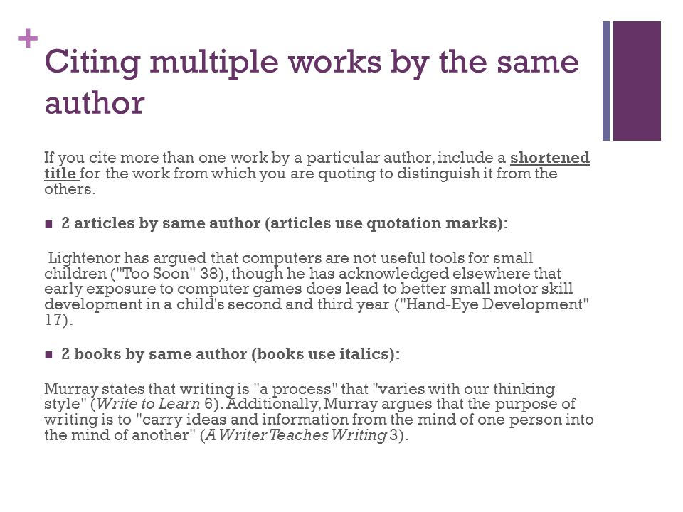 Citing multiple works by the same author
