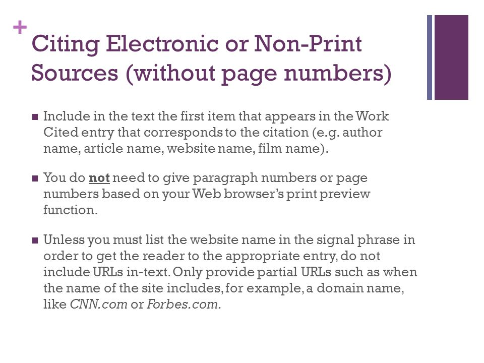 Citing Electronic or Non-Print Sources (without page numbers)