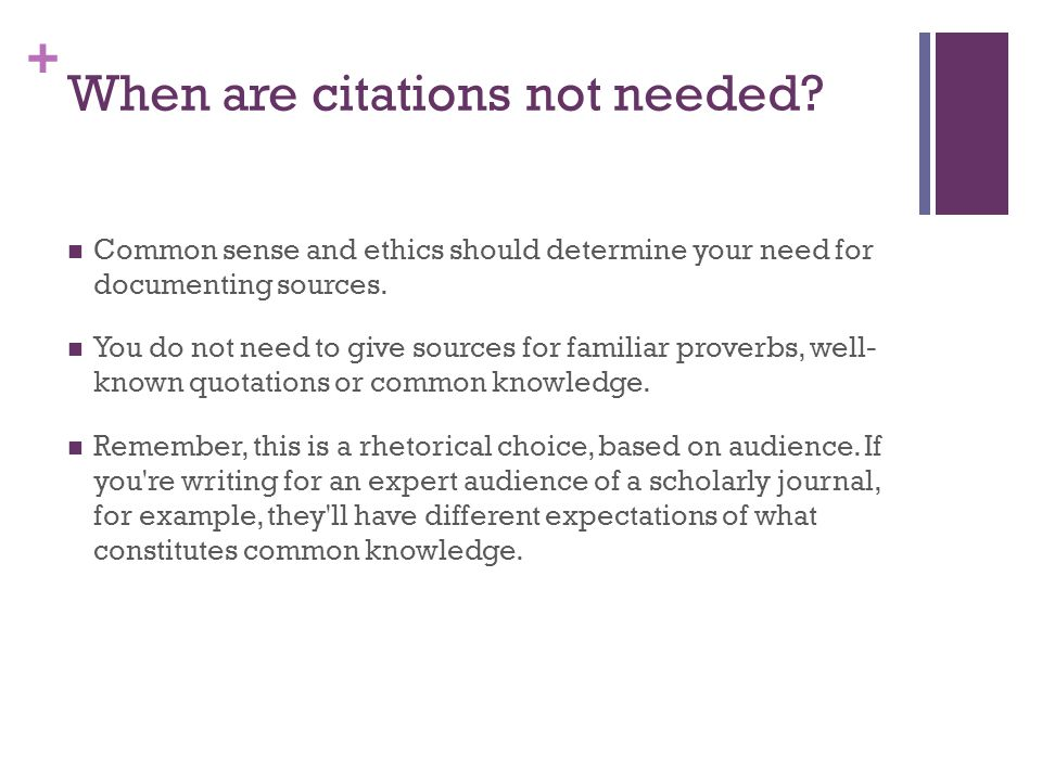 When are citations not needed