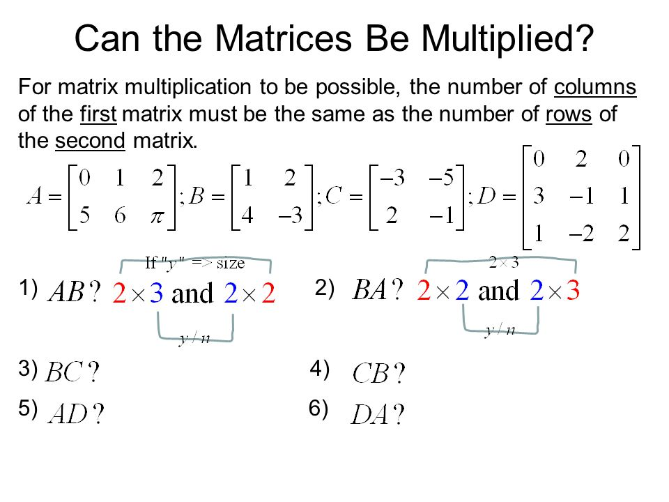 Can the Matrices Be Multiplied