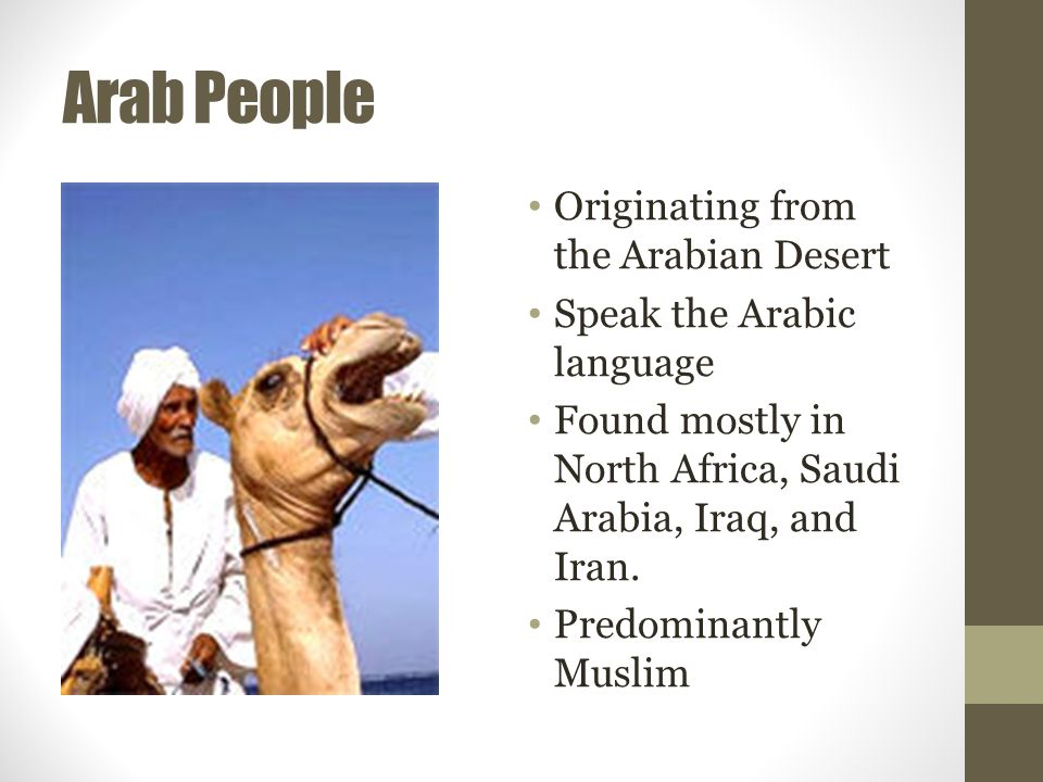 Arab People Originating from the Arabian Desert
