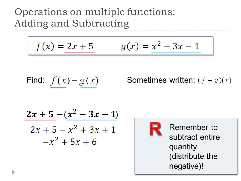Operations on multiple functions: Adding and Subtracting