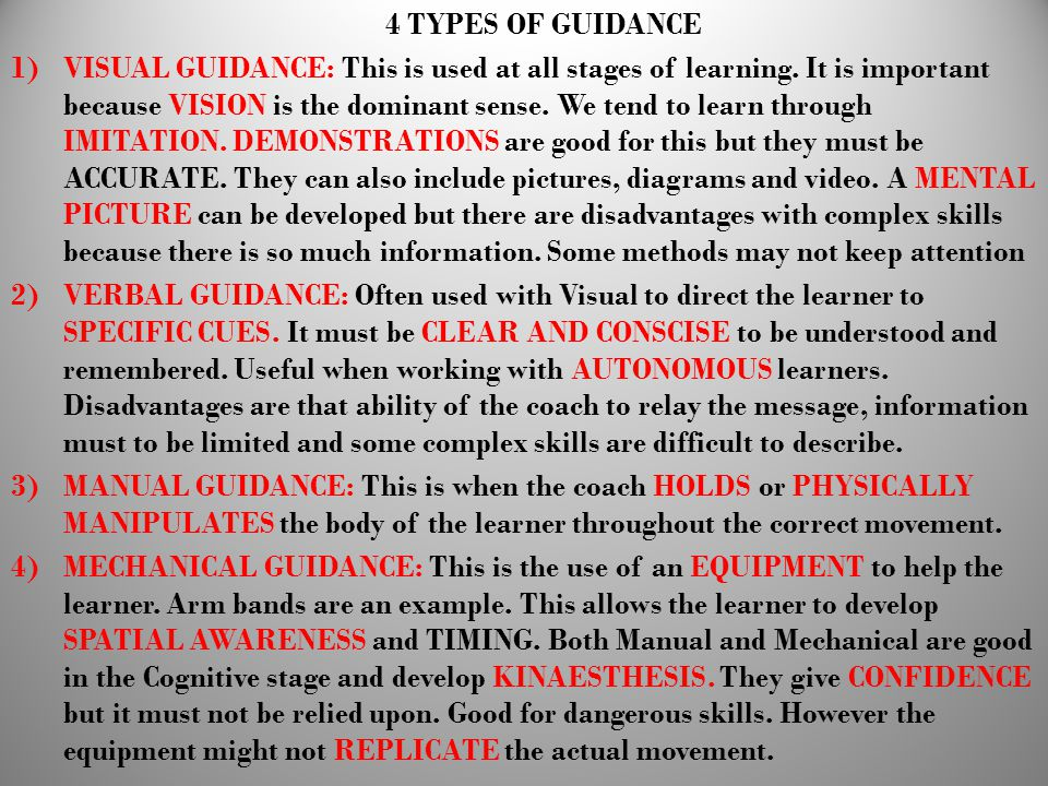 4 TYPES OF GUIDANCE