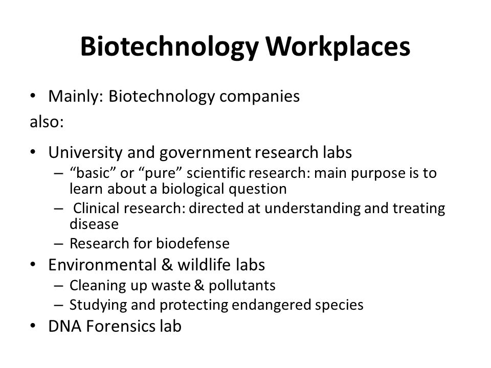 Biotechnology Workplaces