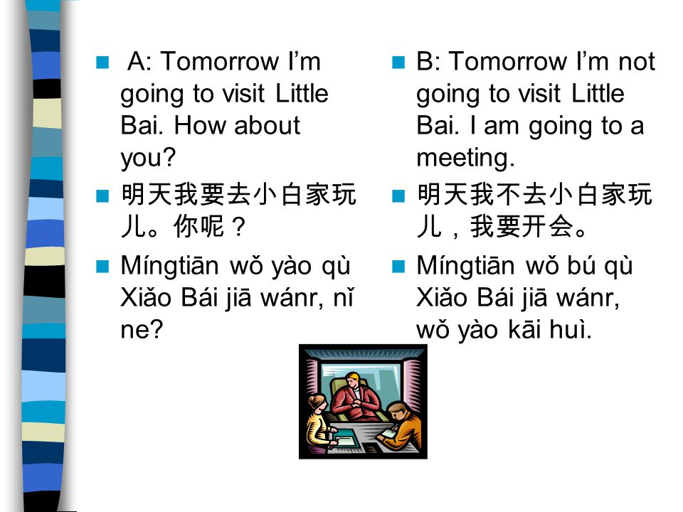 A: Tomorrow I'm going to visit Little Bai. How about you