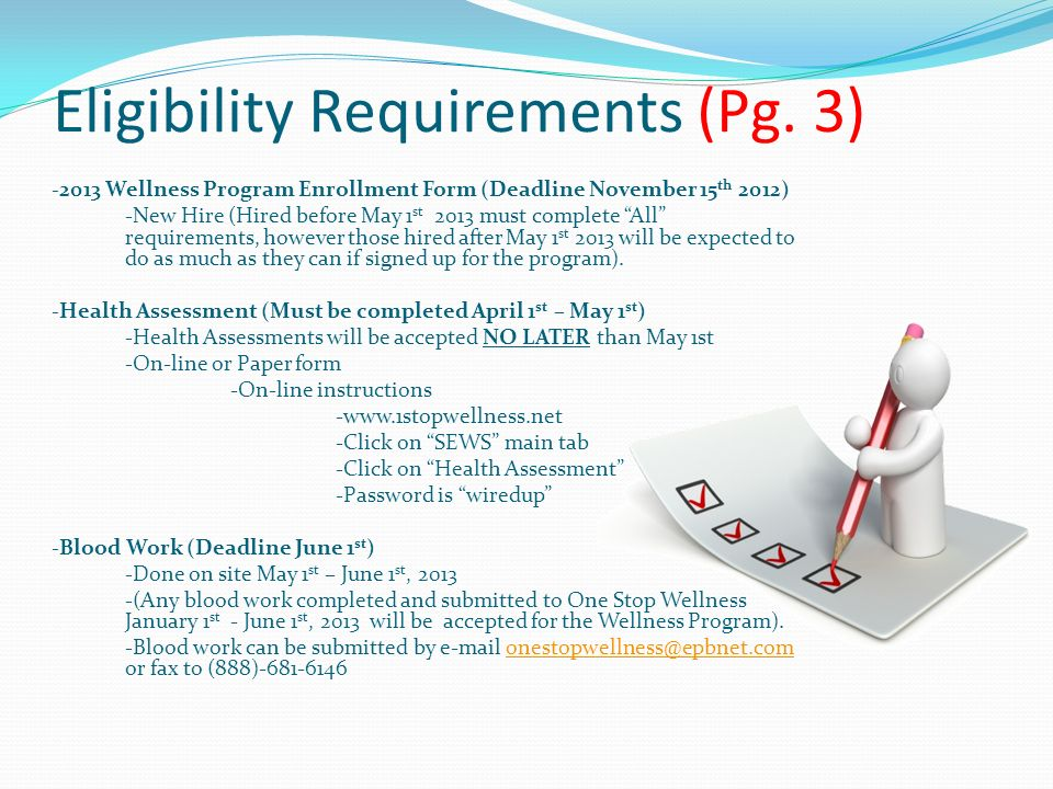 Eligibility Requirements (Pg. 3)