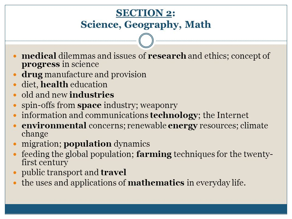 SECTION 2: Science, Geography, Math