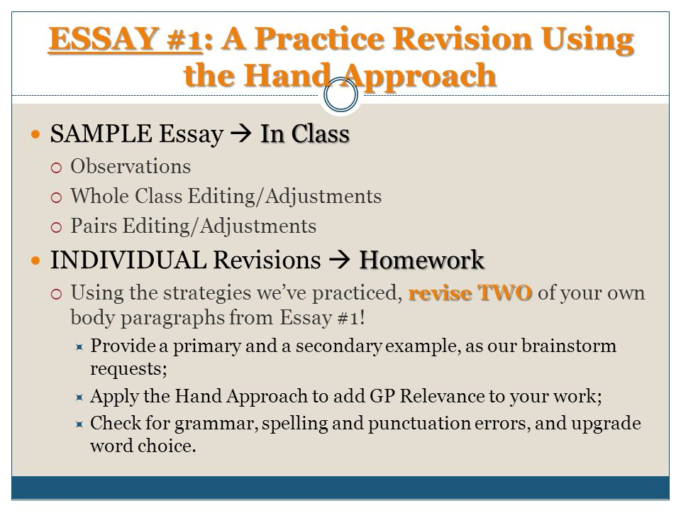 general paper essay writing tips Read other writing tips to make your academic paper excellent  to make your  essay both interesting and informative, keep in mind several general tips.