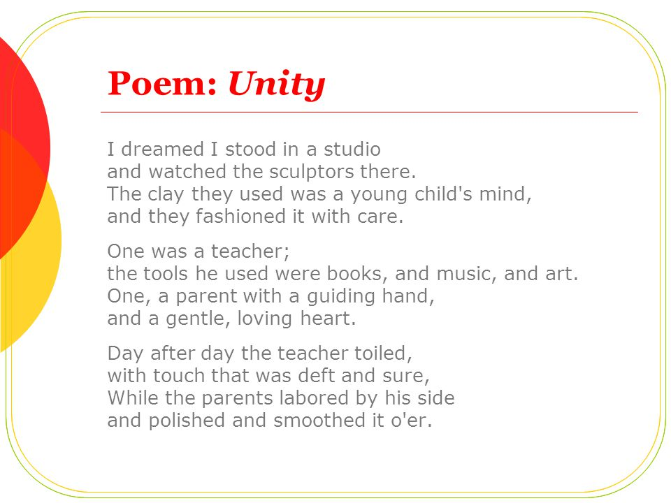 Poem: Unity