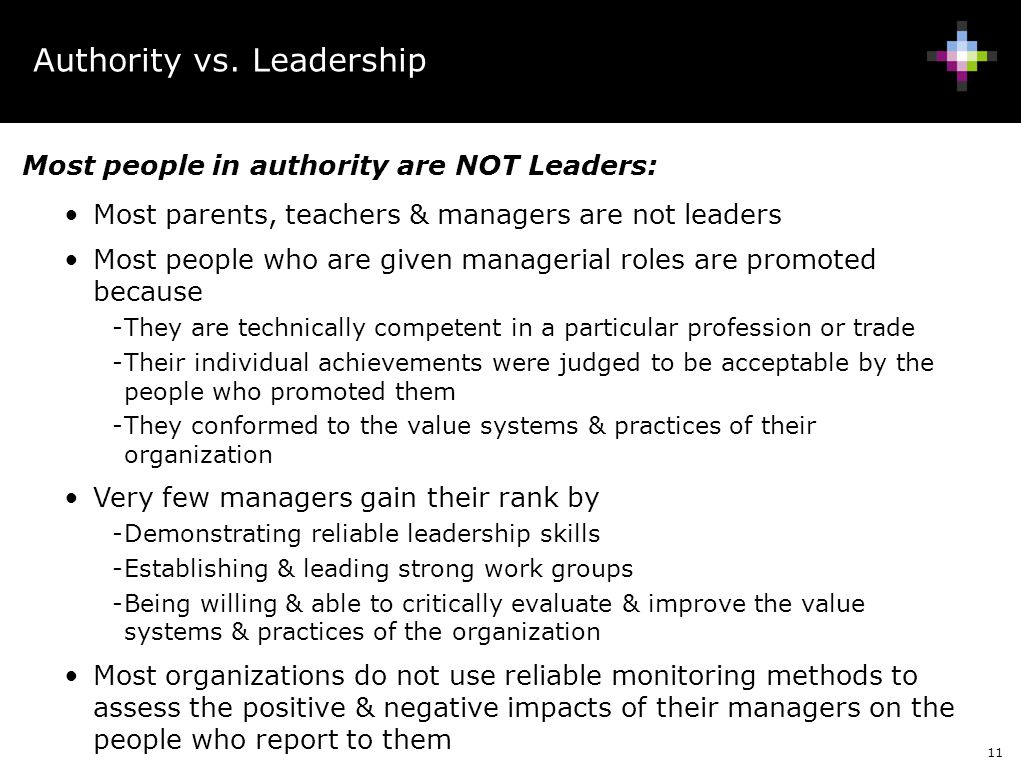Authority vs. Leadership