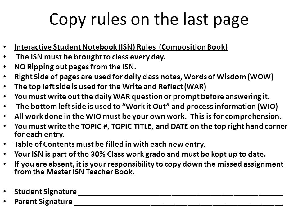 Copy rules on the last page