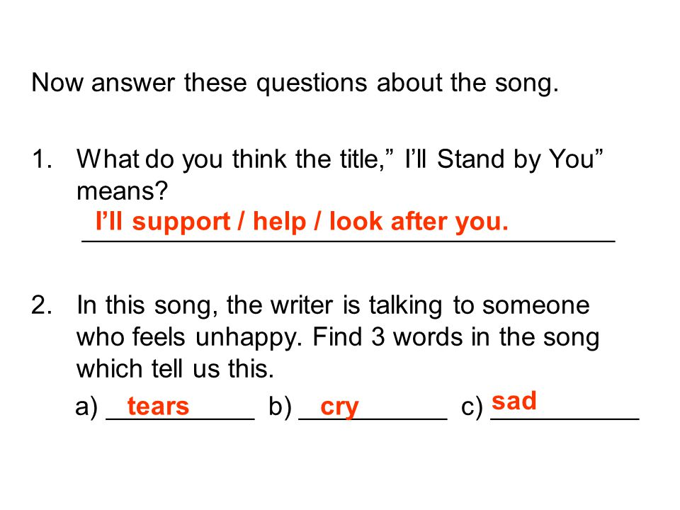 Now answer these questions about the song.