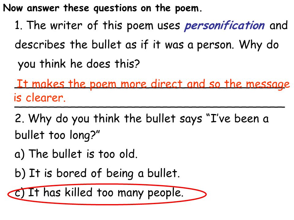 Now answer these questions on the poem.