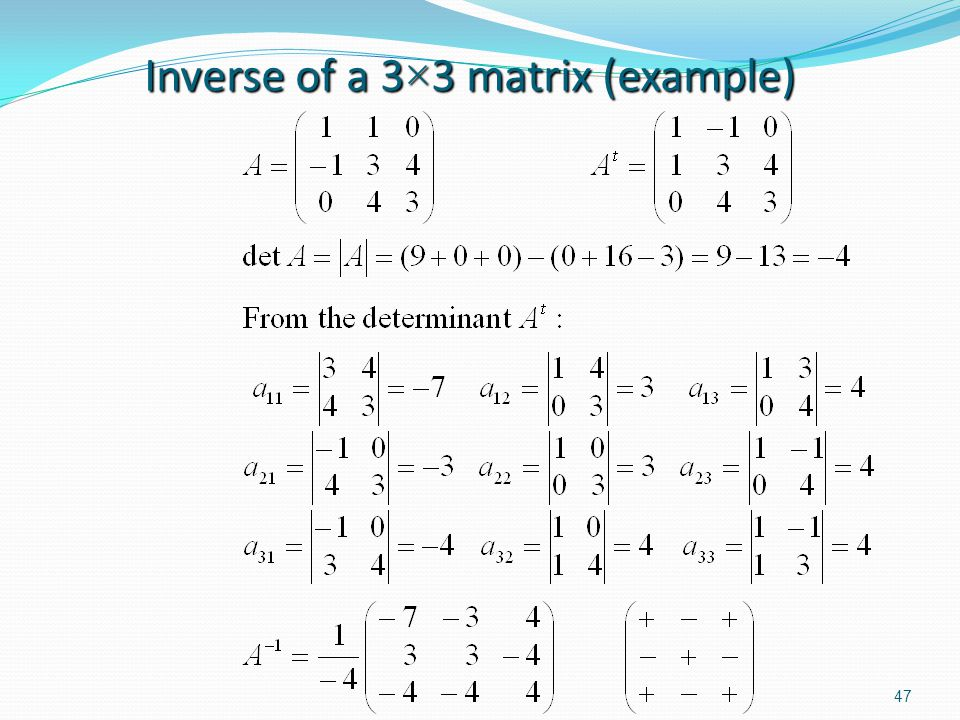 Inverse of a 3×3 matrix (example)