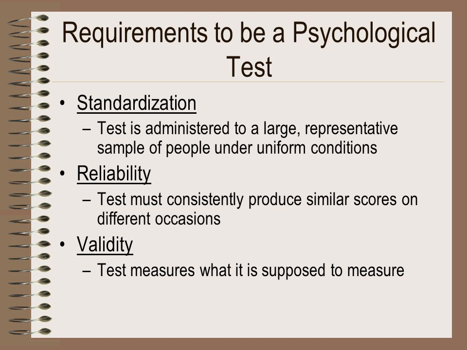 Requirements to be a Psychological Test