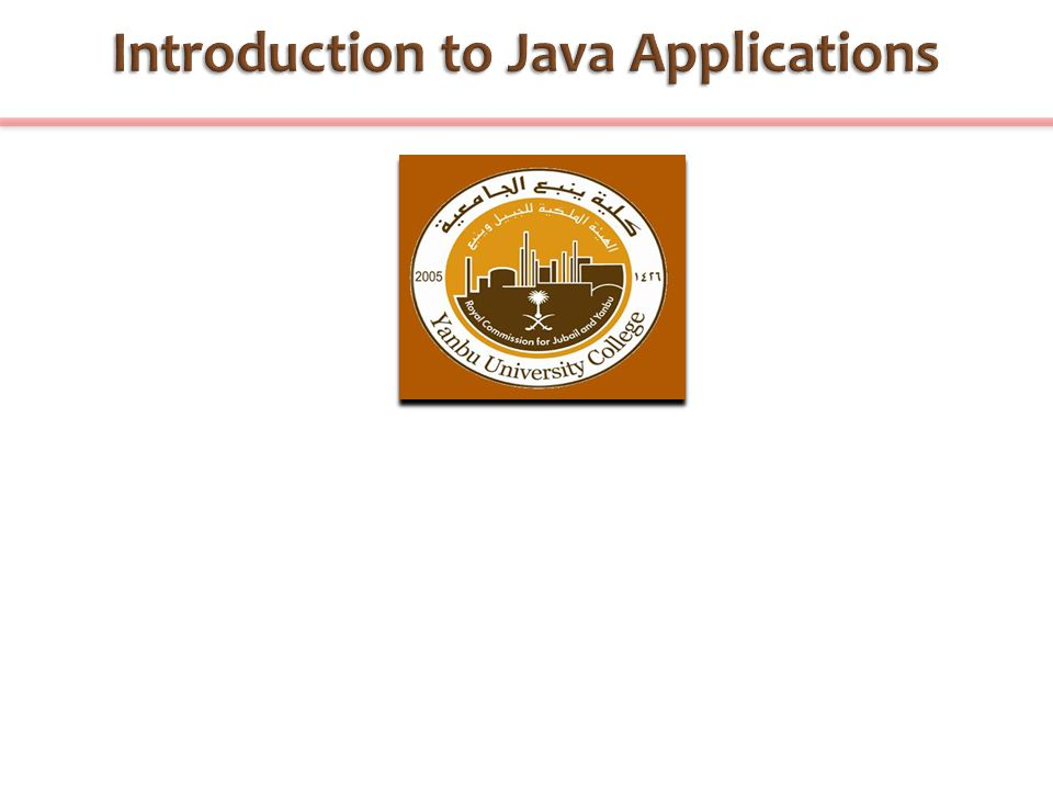 Introduction to Java Applications