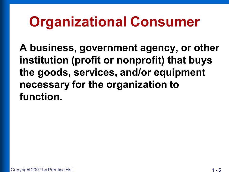 Organizational Consumer