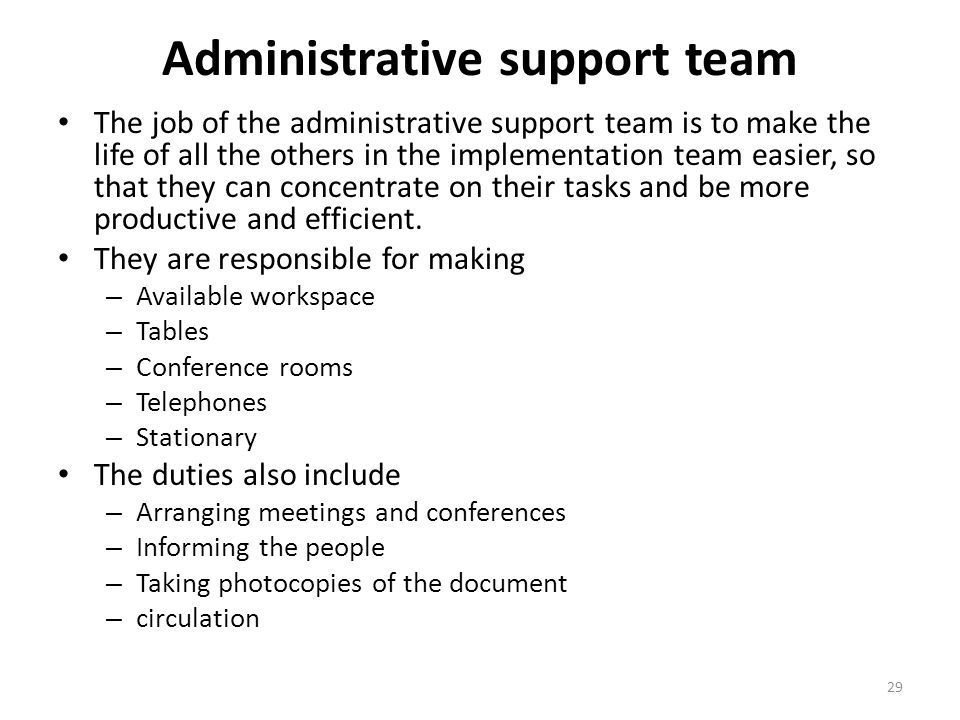 Administrative support team