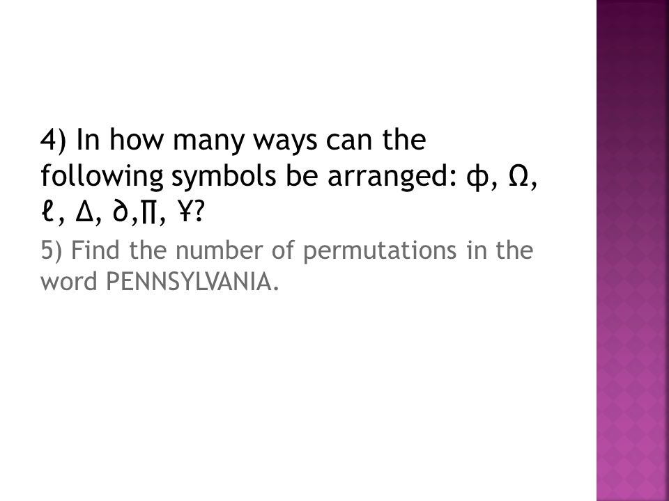 4) In how many ways can the following symbols be arranged: ф, Ω, ℓ, ∆, ∂,∏, ¥