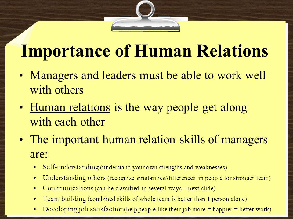 importance of communication in human life As humans, we are drawn to one another and communicate with each other in a variety of capacities.