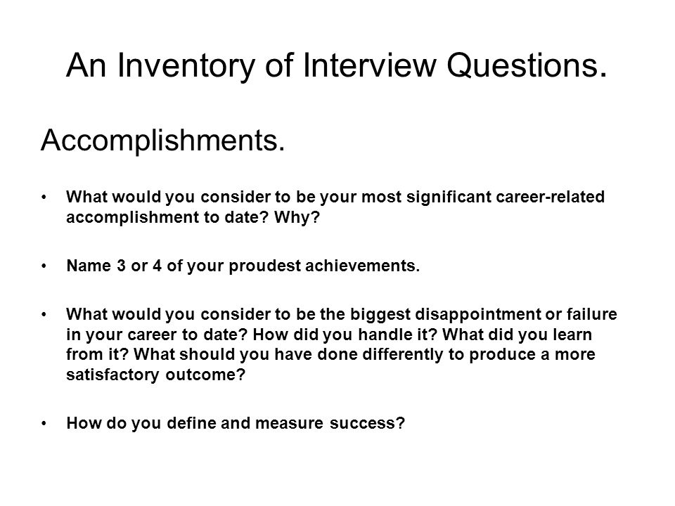 An Inventory of Interview Questions.