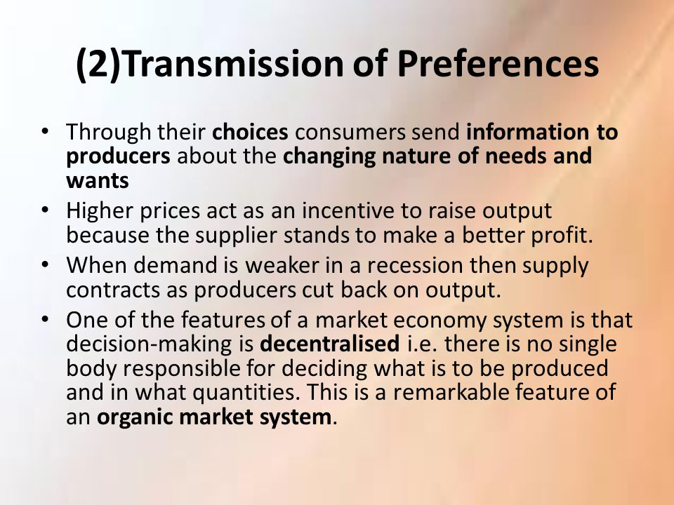 (2)Transmission of Preferences