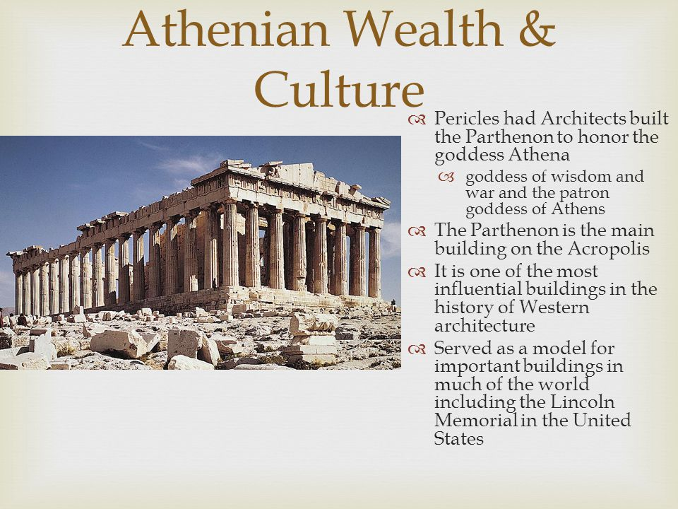 Athenian Wealth & Culture