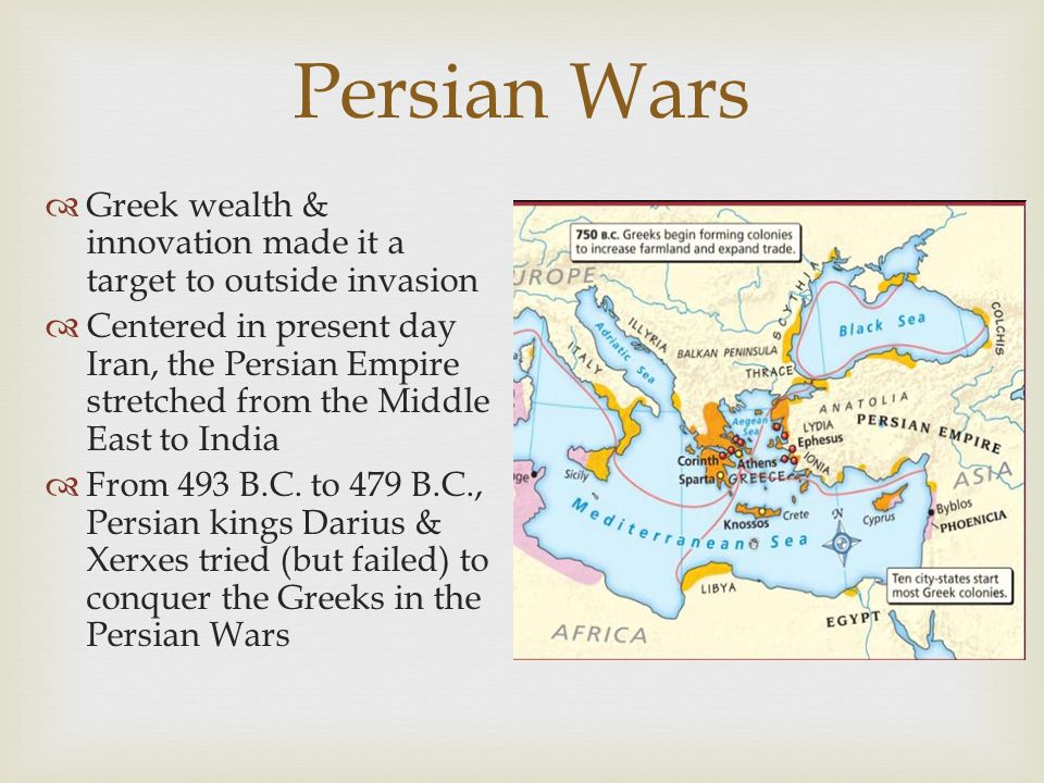 Persian Wars Greek wealth & innovation made it a target to outside invasion.