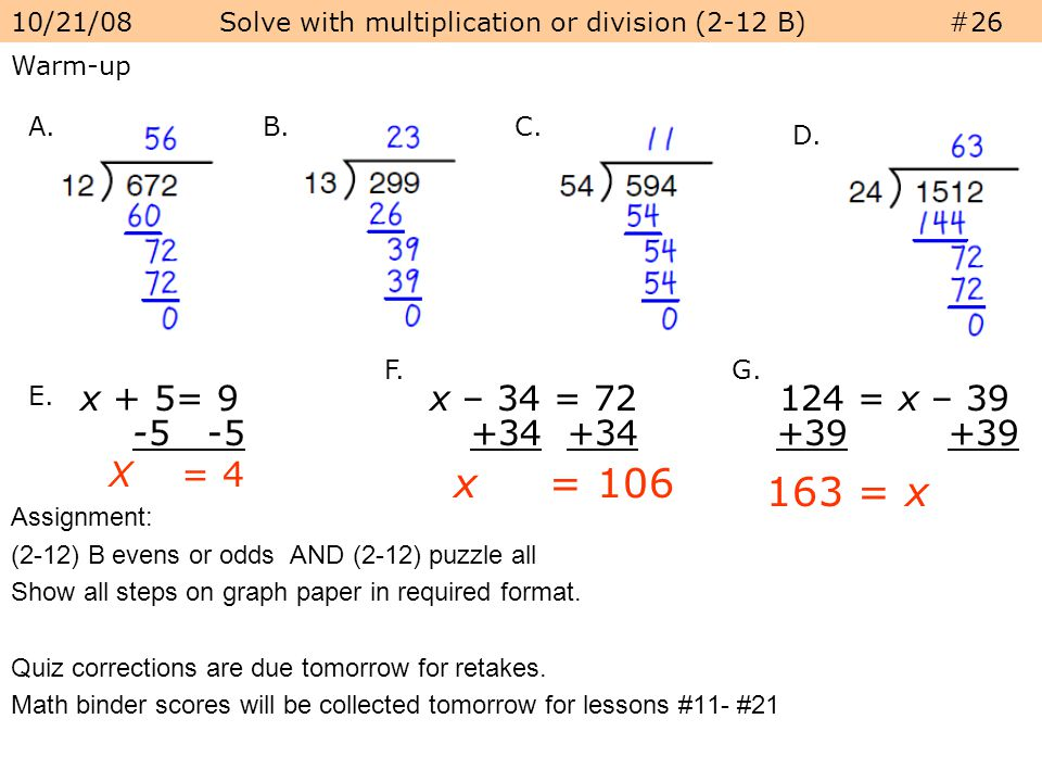10/21/08 Solve with multiplication or division (2-12 B) #26