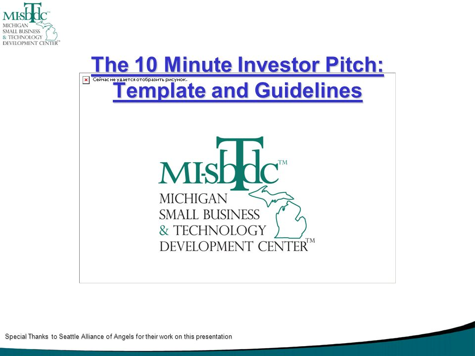 The 10 Minute Investor Pitch: Template and Guidelines