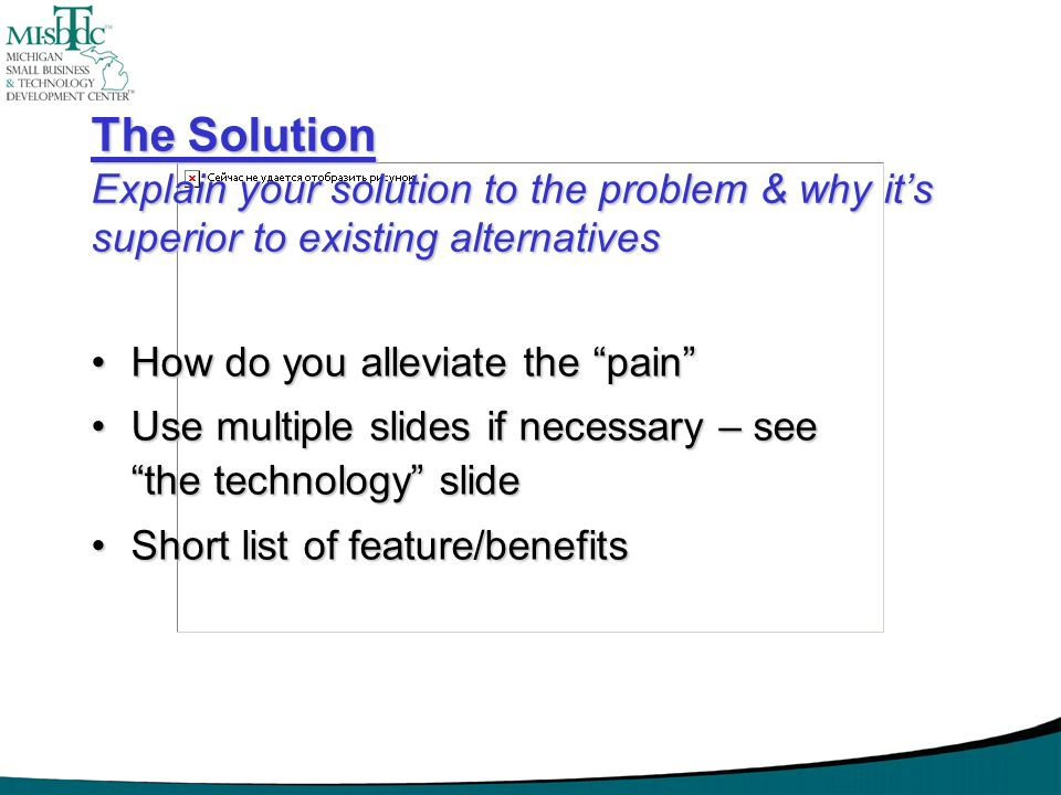 The Solution Explain your solution to the problem & why it's superior to existing alternatives
