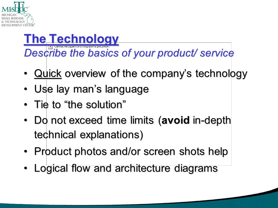 The Technology Describe the basics of your product/ service