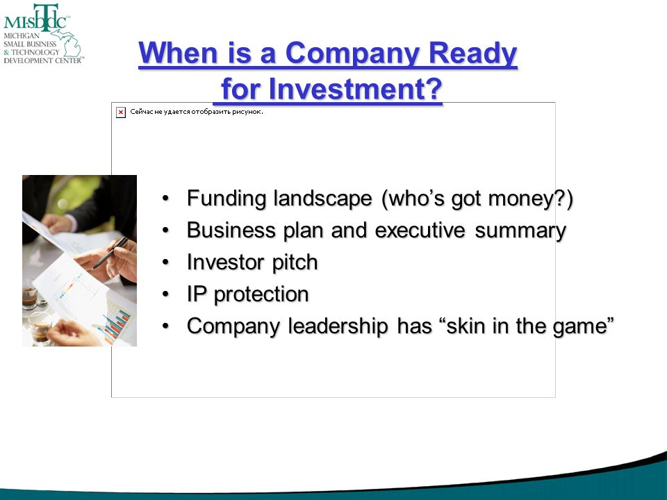 When is a Company Ready for Investment