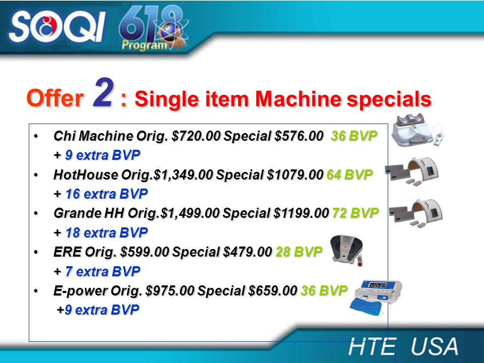 Offer 2 : Single item Machine specials