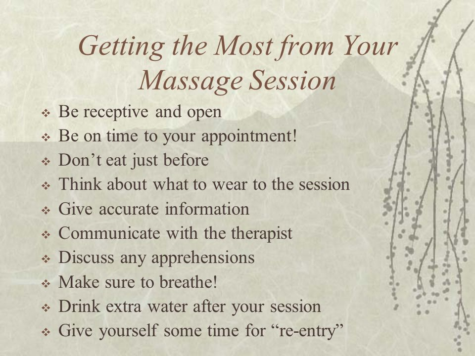 Getting the Most from Your Massage Session